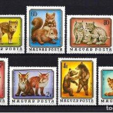 Sellos: 1976 HUNGRÍA YVERT 2480/2486 FAUNA ANIMALES SALVAJES CACHORROS MNH** NUEVOS SIN FIJASELLOS. Lote 245974345