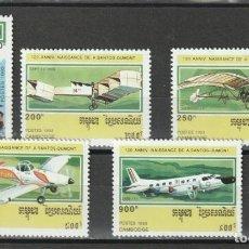 Sellos: CAMBOYA - KAMPUCHEA 1993 IVERT 1130/4 *** AVIONES - 120º ANIVERSARIO NACIMIENTO DE SANTOS DUMONT. Lote 246927115