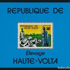 Sellos: ALTO VOLTA 1981 HB IVERT 18 *** FAUNA - ANIMALES DE GRANJA. Lote 248002935