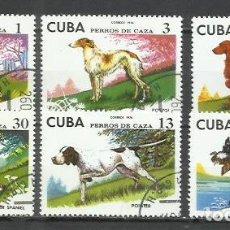 Francobolli: 2812-SERIE COMPLETA CUBA PERROS DE CAZA CANES 1976 Nº 1904/9 USADOS BONITOS. Lote 252838975