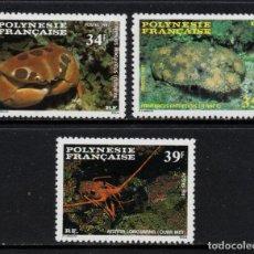 Timbres: POLINESIA 275/77** - AÑO 1987 - FAUNA MARINA - CRUSTACEOS. Lote 252875995
