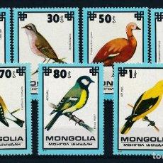 Sellos: MONGOLIA 1979 AÉREO IVERT 101/7 *** FAUNA - PROTECCIÓN DE LAS AVES. Lote 253131140