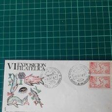 Sellos: 1969 BARCO VALDEORRAS ORENSE VI EXPOSICIÓN FILATÉLICA FAUNA PECES MATASELLO. Lote 254306285