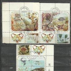 Francobolli: G180B- SELLOS DE CUBA SERIE COMPLETA NAVIDAD 1964 Nº 790/804 FAUNA MARINA . 9,00€ YVERT.. Lote 254606150