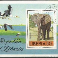 Sellos: REPÚBLICA DE LIBERIA - BLOQUE DE ELEFANTE - MATASELLADO. Lote 255454825
