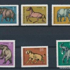 Sellos: BULGARIA 1971 IVERT 1860/5 *** ANIMALES PREHISTÓRICOS - FAUNA. Lote 259244510