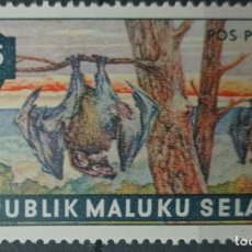 Timbres: SELLOS ANIMALES. Lote 259987015