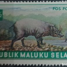Timbres: SELLOS ANIMALES. Lote 259987050