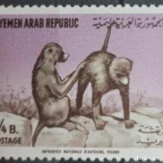 Timbres: SELLOS ANIMALES. Lote 259987210