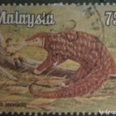 Timbres: SELLOS ANIMALES. Lote 259987275