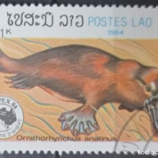 Timbres: SELLOS ANIMALES. Lote 259987325