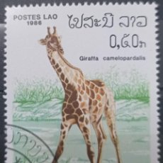 Timbres: SELLOS ANIMALES. Lote 259987560