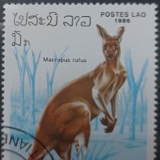 Timbres: SELLOS ANIMALES. Lote 259987590