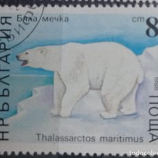 Timbres: SELLOS ANIMALES. Lote 259987710
