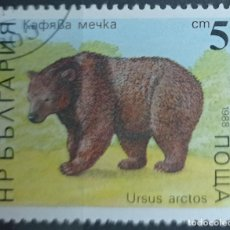 Timbres: SELLOS ANIMALES. Lote 259987760