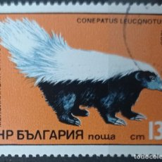 Timbres: SELLOS ANIMALES. Lote 259987965