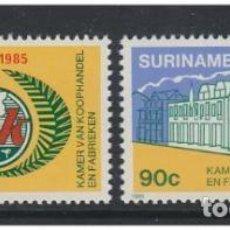 Sellos: SURINAM 1985 IVERT 998/9 *** 75º ANIVERSARIO DE LA CÁMARA DE COMERCIO E INDUSTRIA. Lote 261586155