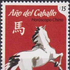 Sellos: ⚡ DISCOUNT URUGUAY 2014 CHINESE NEW YEAR - YEAR OF THE HORSE MNH - NEW YEAR, HORSES. Lote 262873830