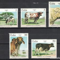 Sellos: ⚡ DISCOUNT CUBA 1984 CATTLE MNH - COWS. Lote 262954090