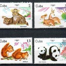 Sellos: ⚡ DISCOUNT CUBA 1979 YOUNG ZOO ANIMALS NG - FAUNA. Lote 262954985