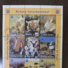 Sellos: HOJA SELLOS PLIEGO NÍGER TEMÁTICA FAUNA ANIMALES DEL MUNDO. Lote 262962635