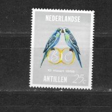 Timbres: ANTILLA HOLANDESA Nº 355 (**). Lote 264764124