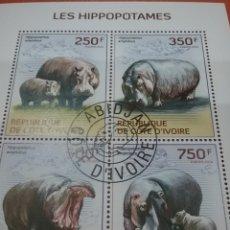 Sellos: HB COSTA MARFIL (COTE D,IVOIRE) MTDOS/2014/FAUNA/ANIMALES/SALVAJES/HIPOPOTAMO/MAMIFERO/NATURALEZA. Lote 269286508