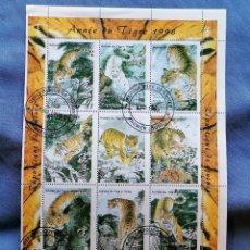 Sellos: TIGRES GUINEA SERIE 9 SELLOS EN HB SELLOS USADOS. Lote 269958793