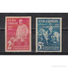 Sellos: ⚡ DISCOUNT CUBA 1939 THE 100TH ANNIVERSARY OF GEN. CALIXTO GARCIA NG - HORSES, STATE LEADER. Lote 271363838
