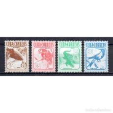 Sellos: ⚡ DISCOUNT CUBA 2005 DEFINITIVE ISSUE - FAUNA MNH - BIRDS, FAUNA, CROCODILES, PARROTS. Lote 271363953