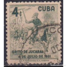 Sellos: ⚡ DISCOUNT CUBA 1958 JOAQUIN DE AGUERO, PATRIOT COMMEMORATION U - REVOLUTIONARIES, HORSES. Lote 271364073