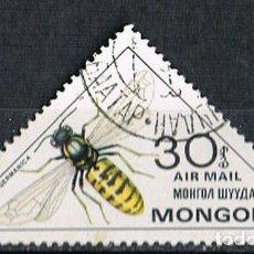 Sellos: MONGOLIA, IVERT AEREO Nº 116, AVISTA EUROPEA, INECTO, USADO. Lote 275071458