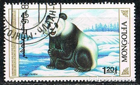 MONGOLIA, IVERT 1772, OSO PANDA, USADO (Sellos - Temáticas - Fauna)