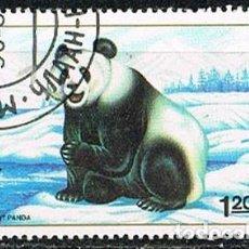 Sellos: MONGOLIA, IVERT 1772, OSO PANDA, USADO. Lote 275075208