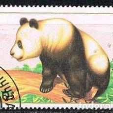 Sellos: MONGOLIA, IVERT 1768, OSO PANDA, USADO. Lote 275075528