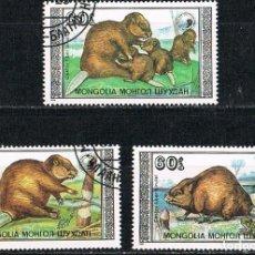 Sellos: MONGOLIA, IVERT 1632, FAUNA PROTEGIDA: EL CASTOR EN DISTINTAS SIGTUACIONES DE SU VIDA, USADO, 3 SELL. Lote 275077878