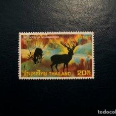 Selos: /16.07/-TAILANDIA-1973-20 S. EN NUEVO SIN FIJASELLOS(**MNH)-FAUNA SALVAJE. Lote 275878698
