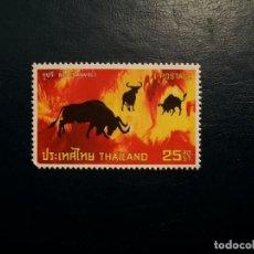 Selos: /16.07/-TAILANDIA-1973-20 S. EN NUEVO SIN FIJASELLOS(**MNH)-FAUNA SALVAJE. Lote 275878953
