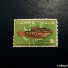 Selos: /16.07/-TAILANDIA-1968-10 S. EN NUEVO SIN FIJASELLOS(**MNH)-FAUNA MARINA. Lote 275879778