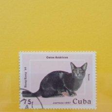 Sellos: SELLO TEMÁTICO CUBA - GAT. Lote 276064703