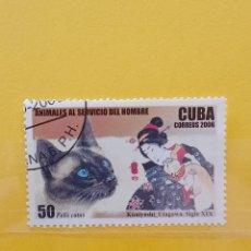Sellos: SELLO TEMÁTICO CUBA - GAT. Lote 276065008