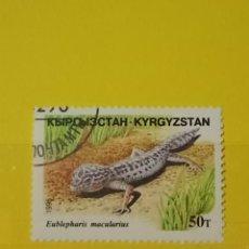 Sellos: SELLO TEMÁTICO KYRGYZSTAN - KYR. Lote 276092483