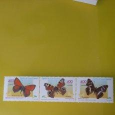 Sellos: FAUNA MARIPOSAS SERIE COMPLETA NUEVA EDIFIL 267/0 GUINEA ECUATORIAL 2000. Lote 276449183