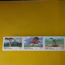Sellos: DINOSAURIOS SERIE COMPLETA 284/6 GUINEA ECUATORIAL AÑO 2001. Lote 276498883