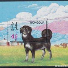 Sellos: MONGOLIA 1991 HB IVERT 166 *** FAUNA - PERROS. Lote 276638448