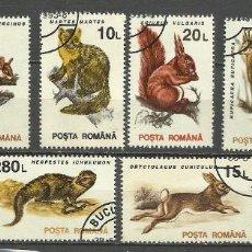 Sellos: RUMANIA LOTE SELLOS FAUNA CONEJO - LOBO - COYOTE - ARDILLA - CARNERO - CABRA. Lote 277047558