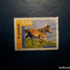 Sellos: /25.07/-FRANCIA-1998-3,00 FR. Y&T 3184 EN USADO/º/. Lote 277210118
