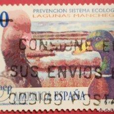 Sellos: SELLO LAGUNAS MANCHEGAS PATO COLORADO ÁNADE REAL. Lote 277287383