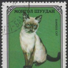 Sellos: MONGOLIA 1979 GATO SIAMES SELLO USADO * LEER DESCRIPCION. Lote 278281723