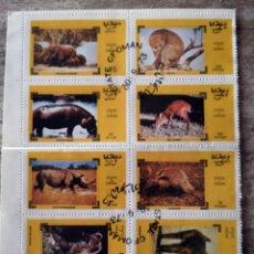 Sellos: OMAN 1973. ANIMALES SALVAJES - 8 SELLOS EN HOJA SELLADOS. Lote 278484553